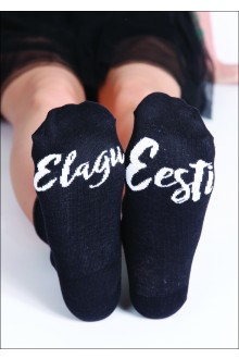 Naiste sokid Elagu Eesti