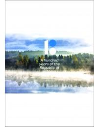 Metsavaatega ingliskeelne fotosein, 300 x 200 cm