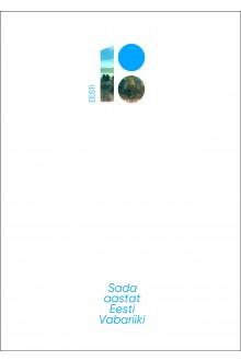 A3 paper posters, 10pcs