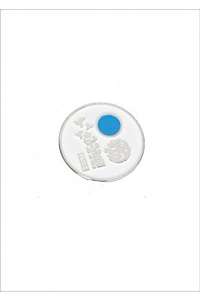 Button badge with magnetic fastener, adorned with swallows