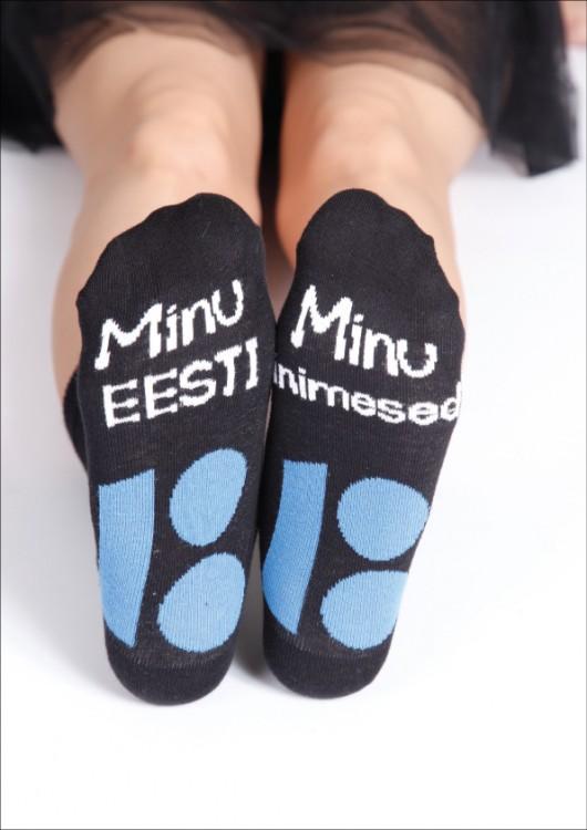 c4b35c7d7c0 EV100 kingitustepood - Minu inimesed socks for women - Socks - Gifts