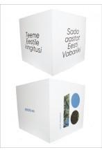 Cardboard cube, white