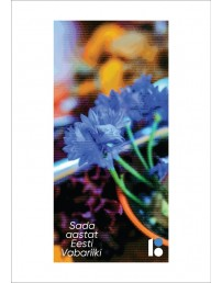 "Tube scarf ""Cornflowers"", 10 pcs"