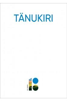 Бланки благодарственных писем формата A4, 10 шт., белые с ярким логотипом