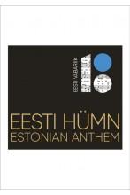 Альбом «Гимн Эстонии»