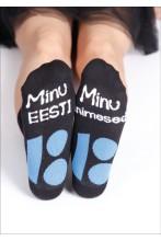 Женские носки MINU INIMESED, 10 пар