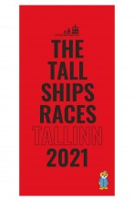 Пляжное полотенце красного цвета из микрофибры THE TALL SHIPS RACES 2021