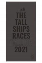 Пляжное полотенце серого цвета из микрофибры THE TALL SHIPS RACES 2021
