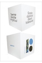 Куб из картона, белый