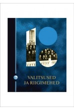 Книга «Правительства и государственные деятели»