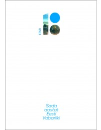 Бумажные плакаты A3, 10 шт.