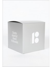 Подарочная коробка, 30 шт.